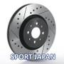 Tarox Rear Brake Discs - Audi RS3 Quattro (8V)