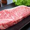 wagyu strip steak
