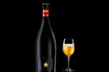 Estrella Damm Inedit served best in white wine glass.