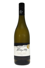 This wine has aromatics reminiscent of a fruit cocktail full of stone fruit, melon and green mango.