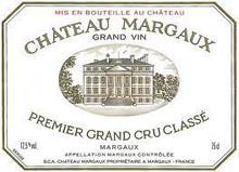 Chateau Margaux 2017
