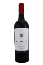 A full bodied and supple wine perfect with roasted red meats and mature cheeses.