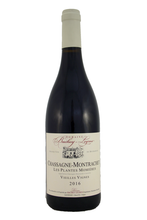A beautiful wine with tannins which are both naturally powerful and silky with an aroma of black fruits.