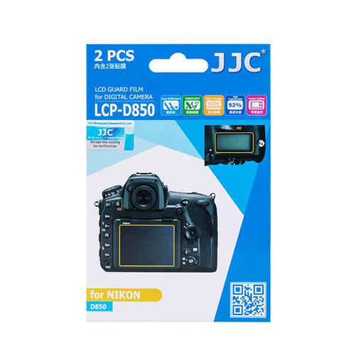 JJC LCD Film Screen Protector for Nikon D850