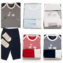 emotion and kids safari baby clothing gift set