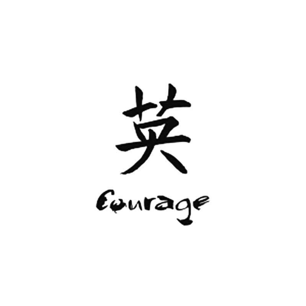 Chinese Symbol S Chinese Character Courage Vinyl Sticker