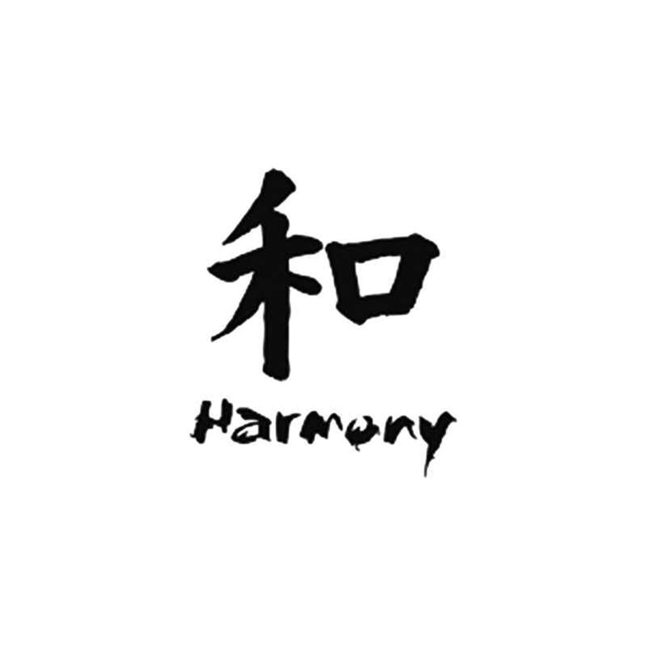 Chinese Symbol S Chinese Character Harmony Vinyl Sticker