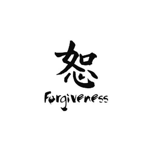 Chinese Symbol S Chinese Character Forgiveness Vinyl Sticker