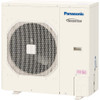 Panasonic CU-KE36NKU 34000 BTU Outdoor Unit