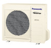 Panasonic CU-RE24SKUA Pro Series 22000 BTU Outdoor Unit