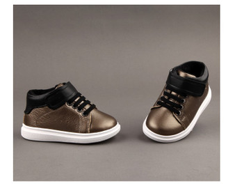 """Freycoo """"Smooth"""" Gold Leather Hi top Shoes"""