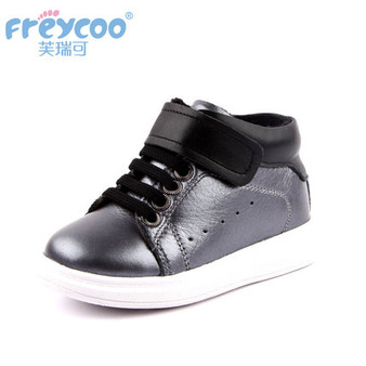 """Freycoo """"Smooth"""" Grey Silver Leather Hi top Shoes"""