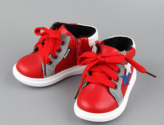 """Freycoo """"Cody"""" Red Leather Hi top Shoes"""