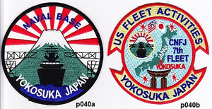 Yokosuka Collection patch