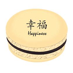 Happiness Printed Macarons