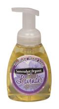 Lavender Organic Foaming Hand Soap - pump