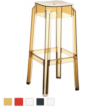 Fox Bar Stool (Set of 2)