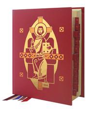 Misal Romano - Tercera edición: Edición para la capilla (Chapel Edition)
