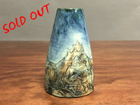 Mountain Vase, roughly 7.5 inches tall