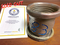 World Record Planter #83/159 and Certificate of Authenticity