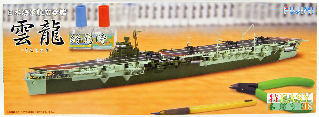 Fujimi TOKU-Easy 18 IJN Aircraft Carrier Unryu Late Version 1/700 4968728470177