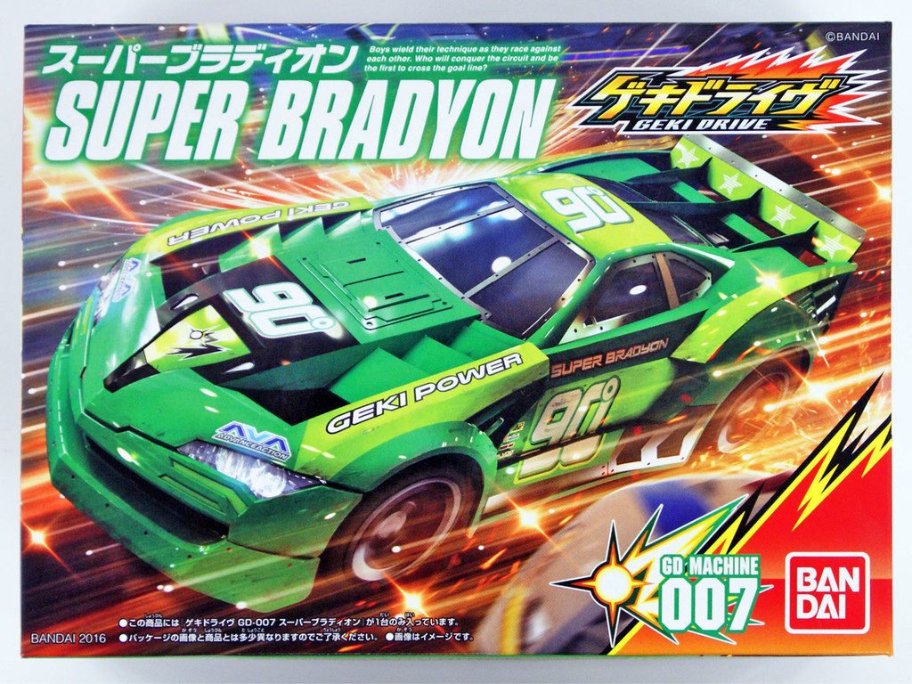 Bandai GEKI DRIVE GD-007 Super Bradyon Non Scale Kit 4549660075806