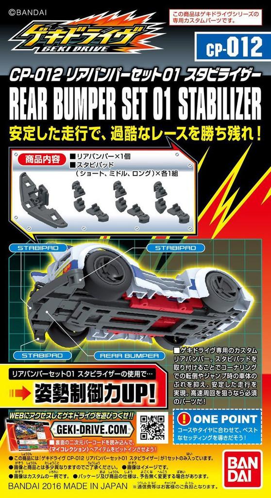 Bandai GEKI DRIVE CP-012 Rear Bumper Set 01 Stabilizer 4549660063247