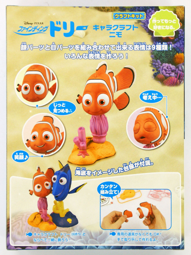 Bandai 063148 Finding Dory Chara Craft Nemo Non Scale Plastic Model Kit