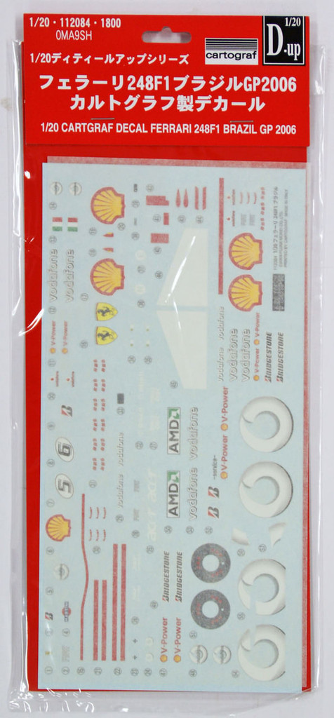Fujimi 112084 Detail Up Series 1/20 Cartgraft Decal Ferrari 248F1 Brazil GP 2006