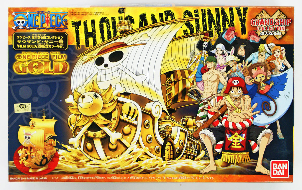 Bandai One Piece Grand Ship Collection 075820 Thousand Sunny One Piece Film GOLD