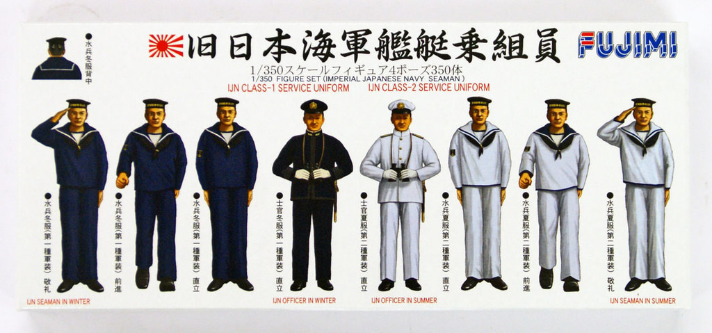 Fujimi 1/350 Gup3 Grade-Up Parts IJN Class 1/2 Service Uniform figure 350Pieces