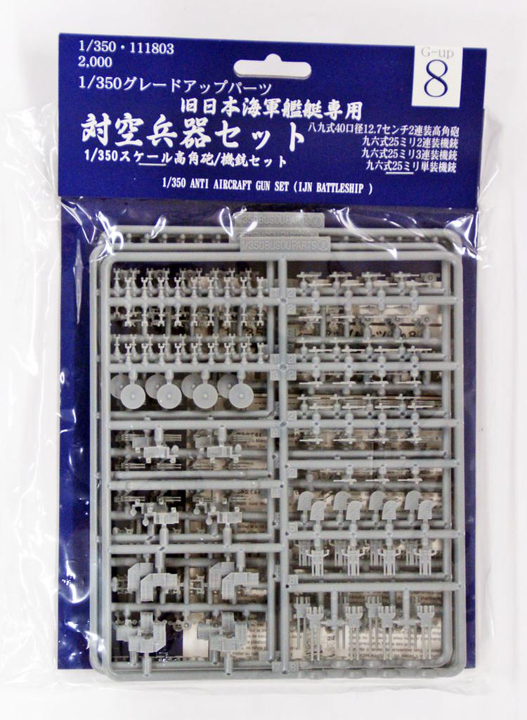 Fujimi 1/350 Gup8 Grade-Up Parts 1/350 Anti Aircraft Gun Set (IJN Battleship)
