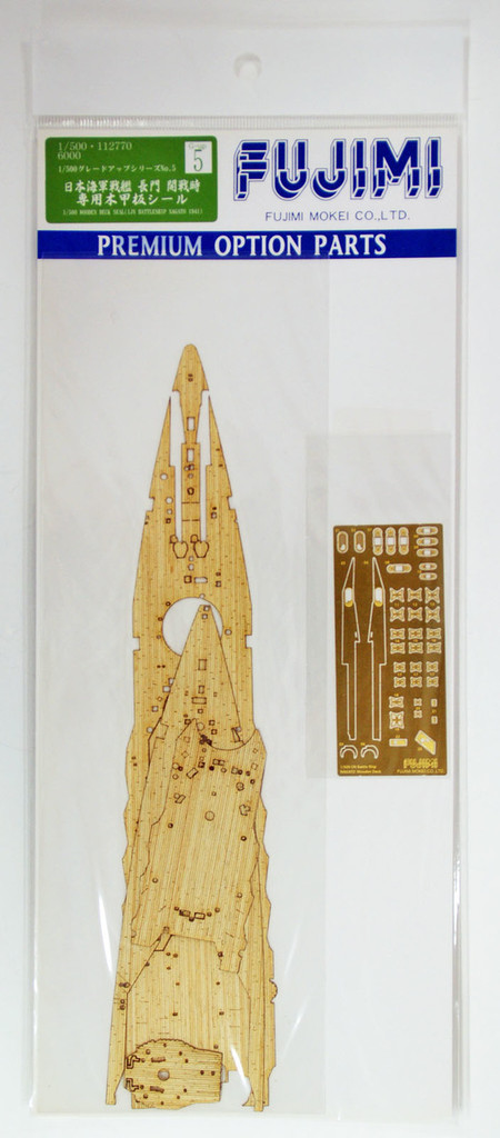 Fujimi 1/500 Gup5 Grade-Up Parts 1/500 IJN Battleship Nagato Wooden Deck Parts