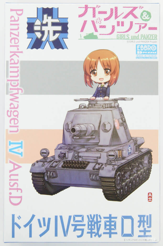 Ebbro 30001 Girls und Panzer Germany Panzerkampfwagen IV Ausf. D Non Scale Kit