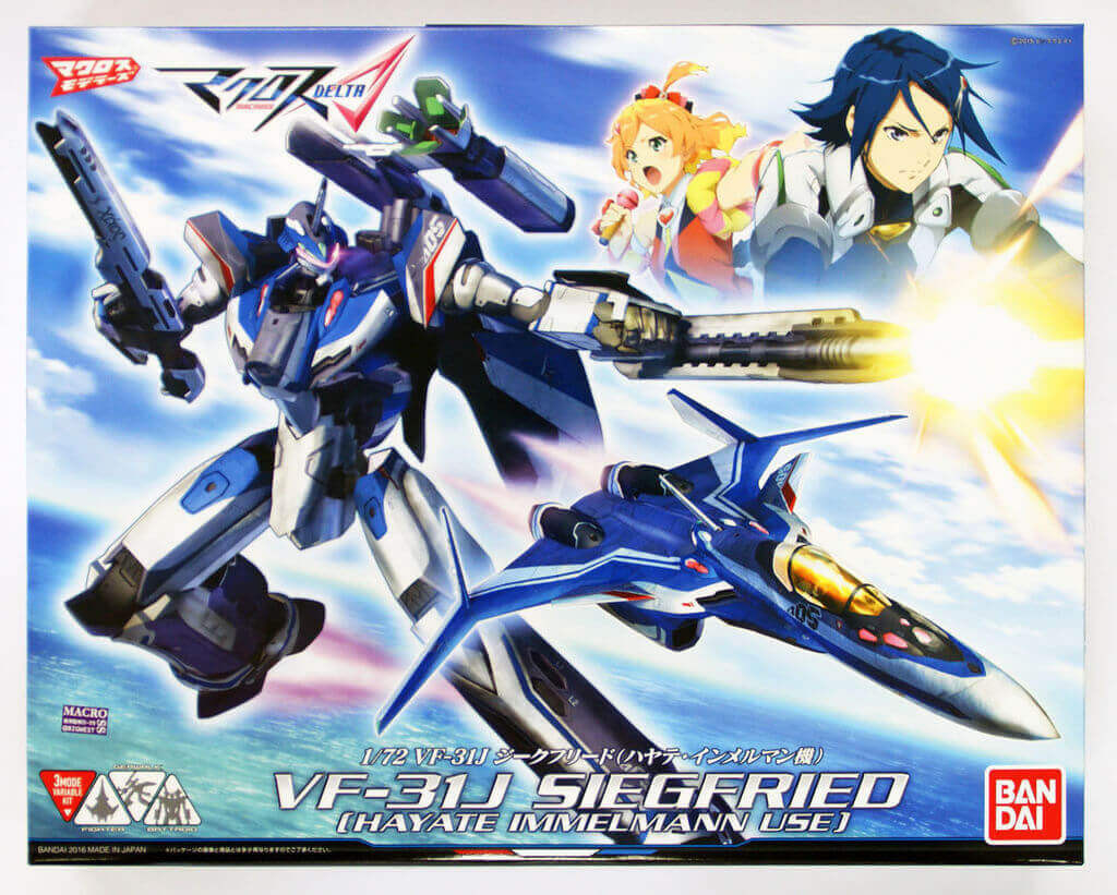 Bandai 063278 Macross VF-31J SIEGFRIED (Hayate Immelmann Use) 1/72 Scale Kit