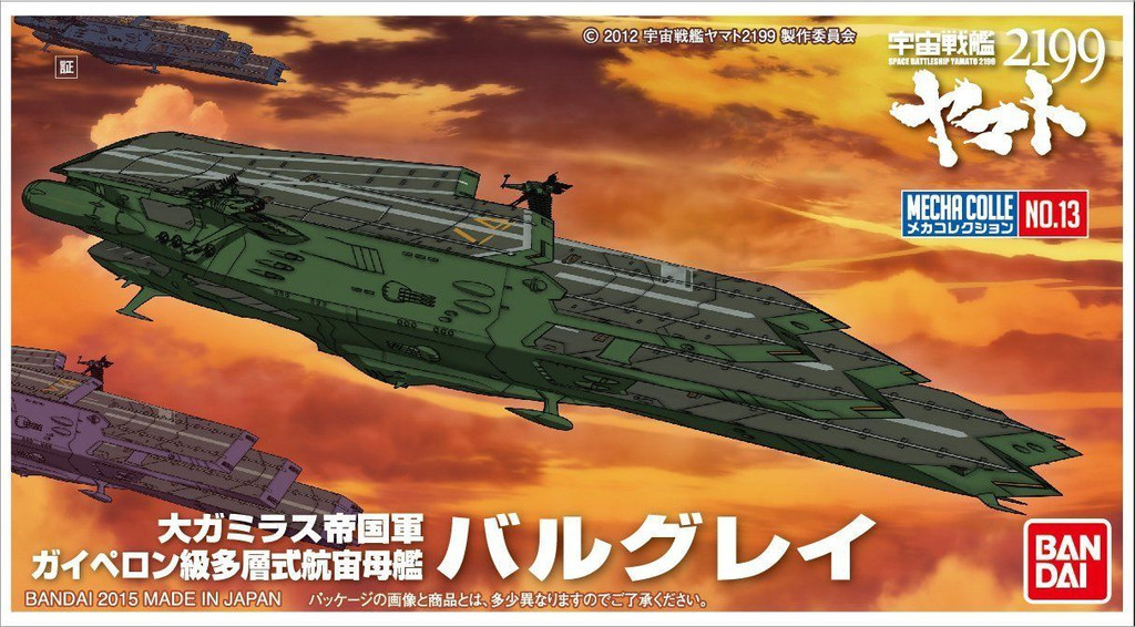 Bandai 956637 Space BattleShip Yamato 2199 Balgray Non Scale Kit