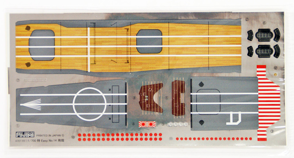 Fujimi TOKU-Easy SP01 IJN The 2nd Air Fleet Soryu/ Hiryu 2 Set 1/700 Scale Kit