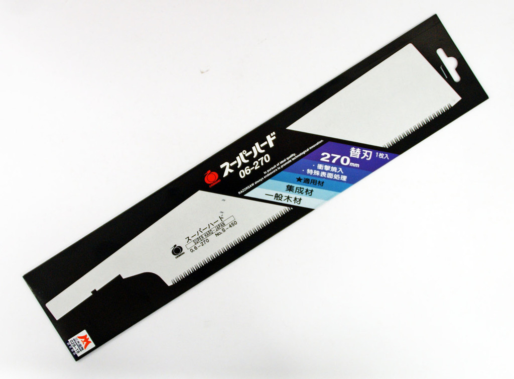 Gyokucho S-450 Super Hard 06-270 Razor Saw Spare Blade (270 mm/1.7 mm pitch)