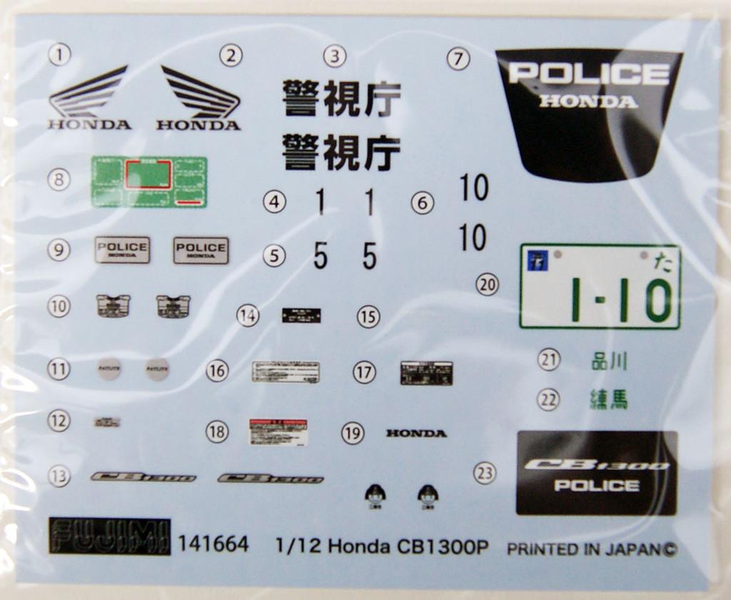 Fujimi Bike-14 Honda CB1300P Police Motorcycle (White) 1/12 Scale Kit 141664
