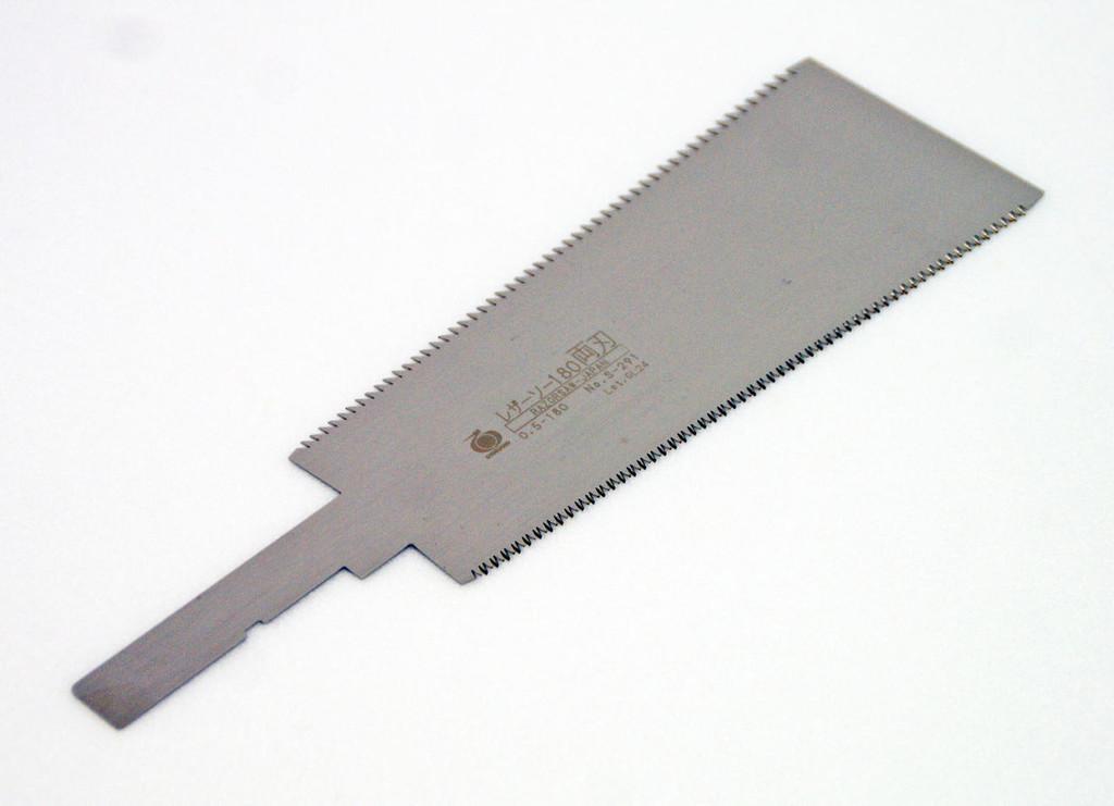 Gyokucho S-291 Razor Saw 180 Double Edge Spare Blade (Length:180 Pitch:1.5) SYU