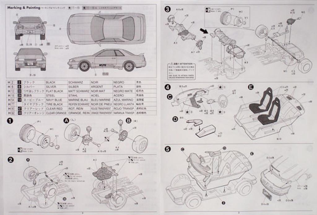 Fujimi ID-42 Nissan Skyline GT-R NISMO R32 1/24 Scale Kit