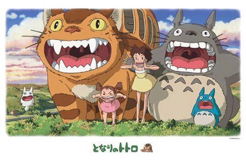 Ensky Jigsaw Puzzle 1000-245 My Neighbor Totoro Studio Ghibli (1000 Pieces)