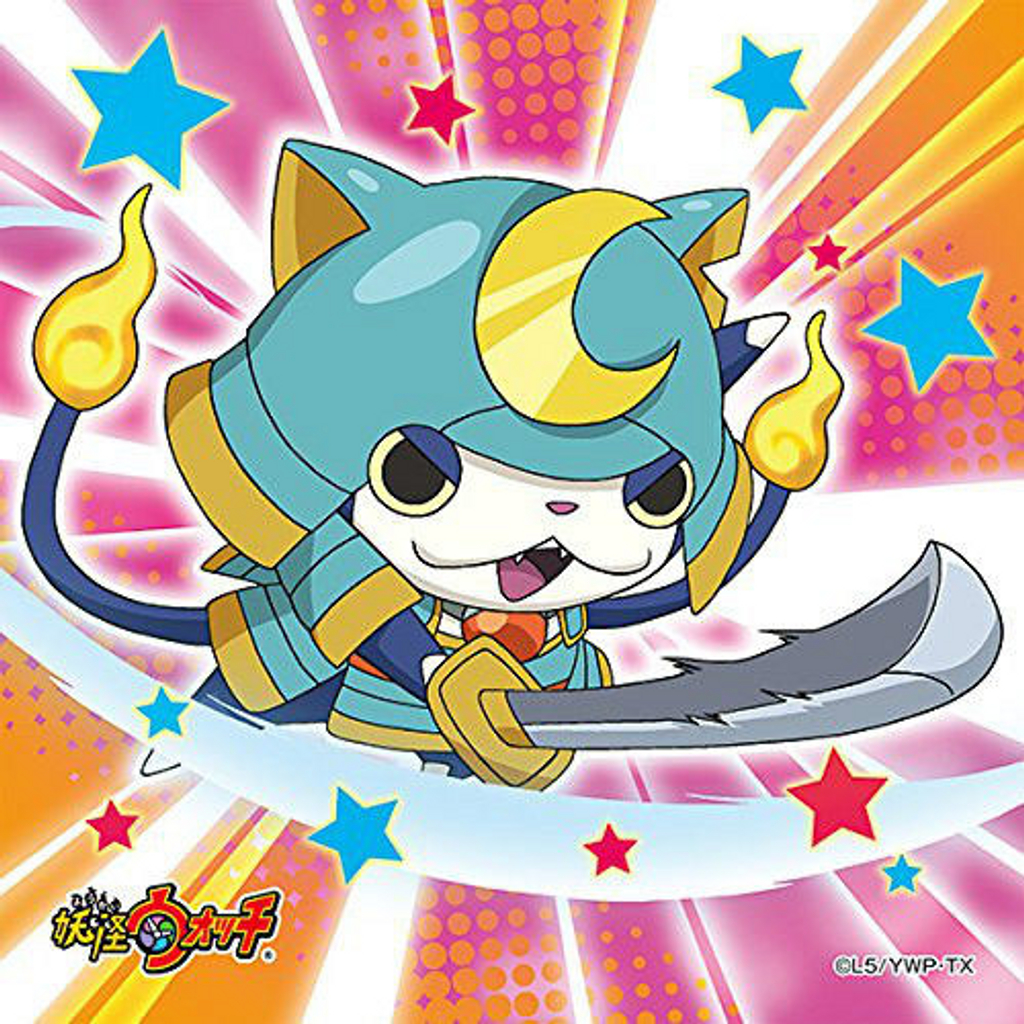 Ensky Jigsaw Puzzle 100-67 Japanese Anime Yo-Kai Watch (100 Pieces)