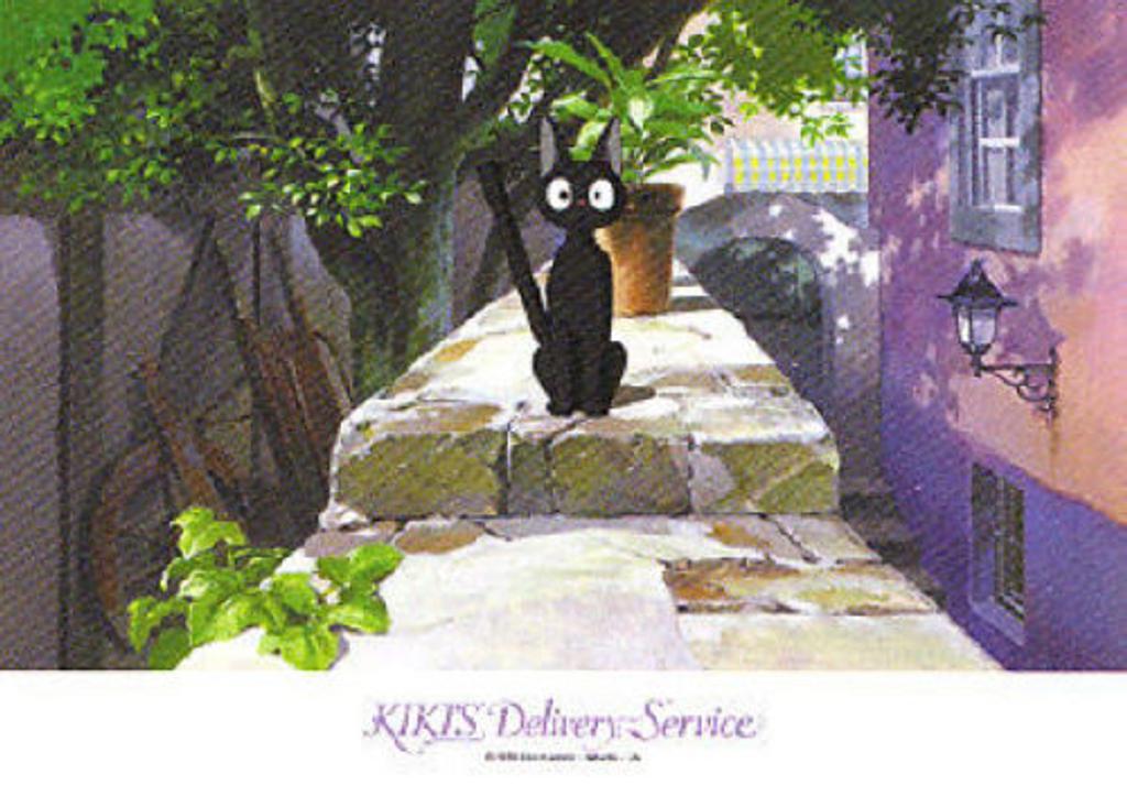 Ensky Jigsaw Puzzle 108-246 Kikis Delivery Service Studio Ghibli (108 Pieces)