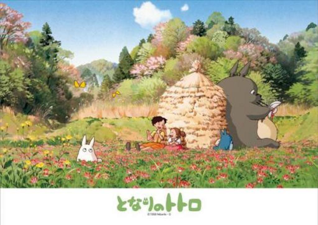 Ensky Jigsaw Puzzle 108-273 My Neighbor Totoro Studio Ghibli (108 Pieces)