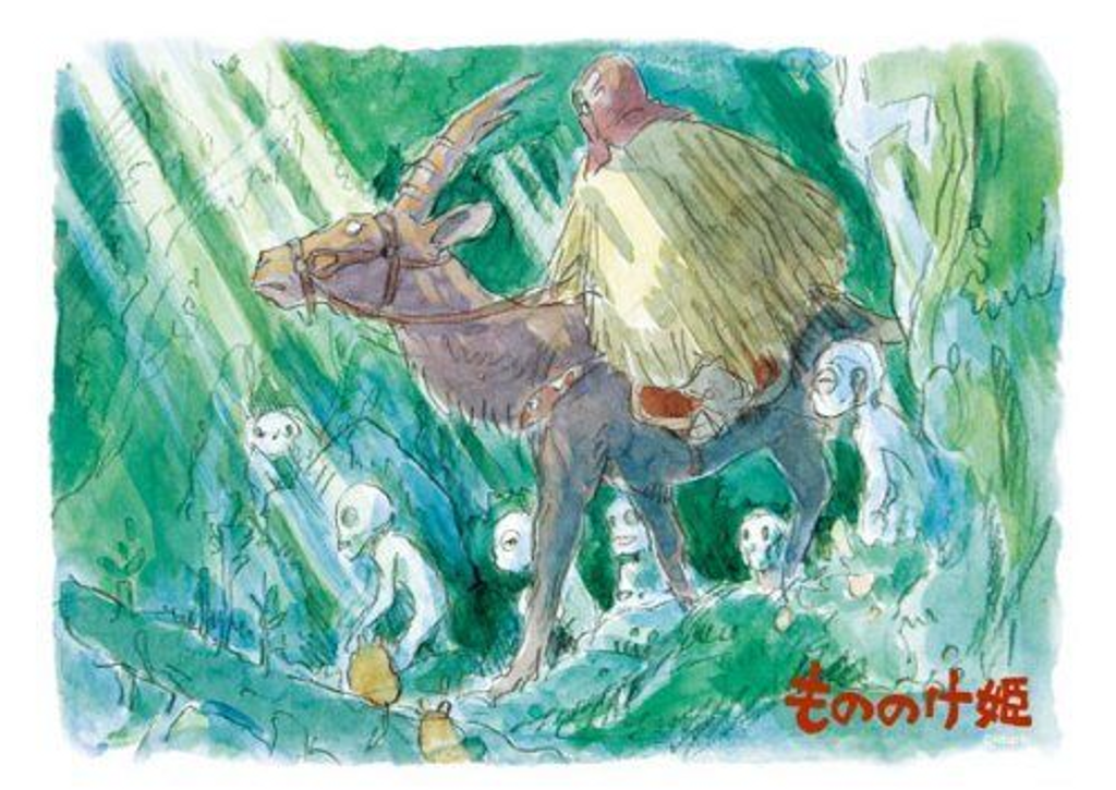 Ensky Jigsaw Puzzle 108-279 Princess Mononoke Studio Ghibli (108 Pieces)