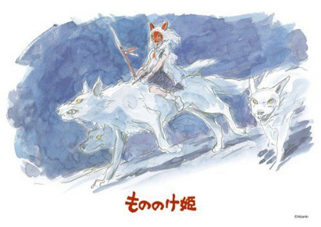 Ensky Jigsaw Puzzle 108-280 Princess Mononoke Studio Ghibli (108 Pieces)