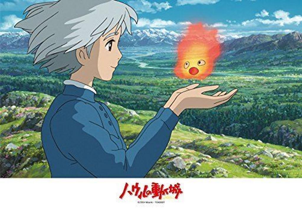 Ensky Jigsaw Puzzle 108-291 Howl's Moving Castle Studio Ghibli (108 Pieces)