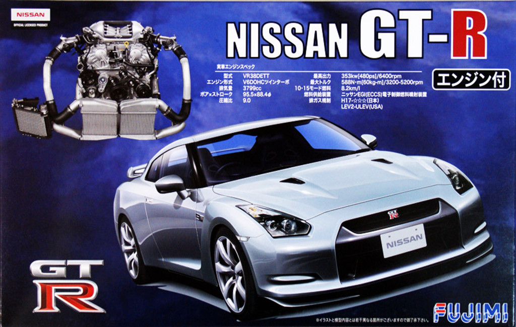 Fujimi ID-131 Nissan GT-R R35 with Engine 1/24 Scale Kit