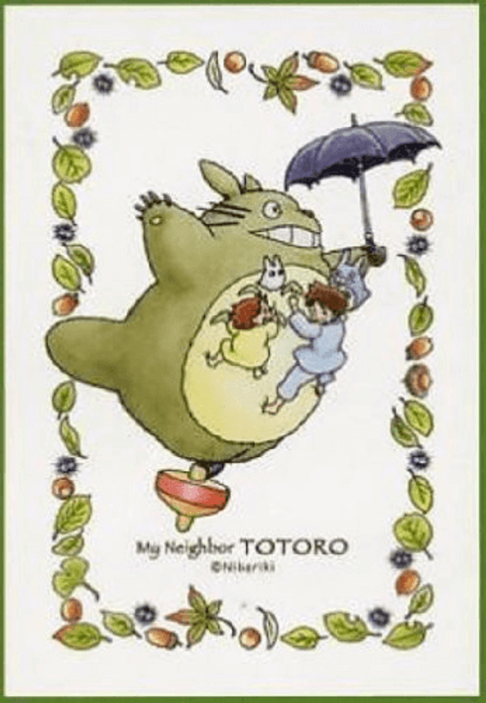 Ensky Jigsaw Puzzle 150-G02 My Neighbor Totoro Studio Ghibli (150 S-Pieces)